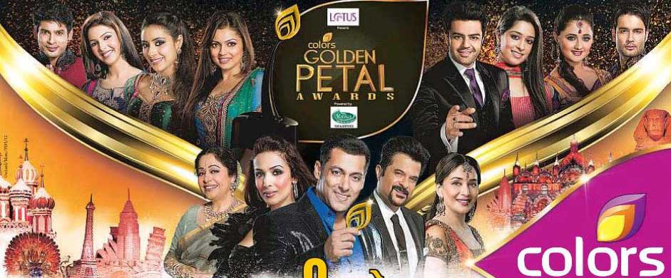 Golden Petal Awards 2012