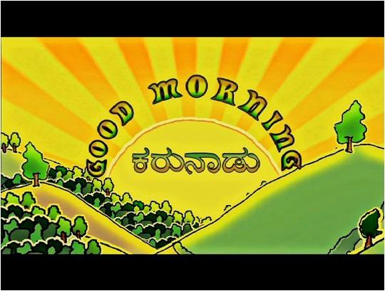 Good Morning Karunadu