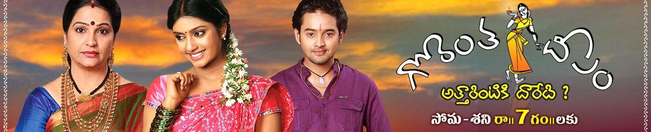 Tamil Sun TV Serial Deivamagal - Tamilocom Watch Tamil TV