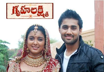 Gruha Lakshmi - Telugu