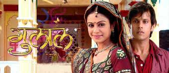 star plus gulaal