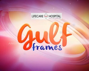 Gulf Frames