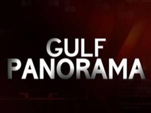 Gulf Panorama