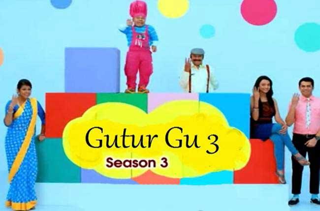 Gutur Gu Season 3