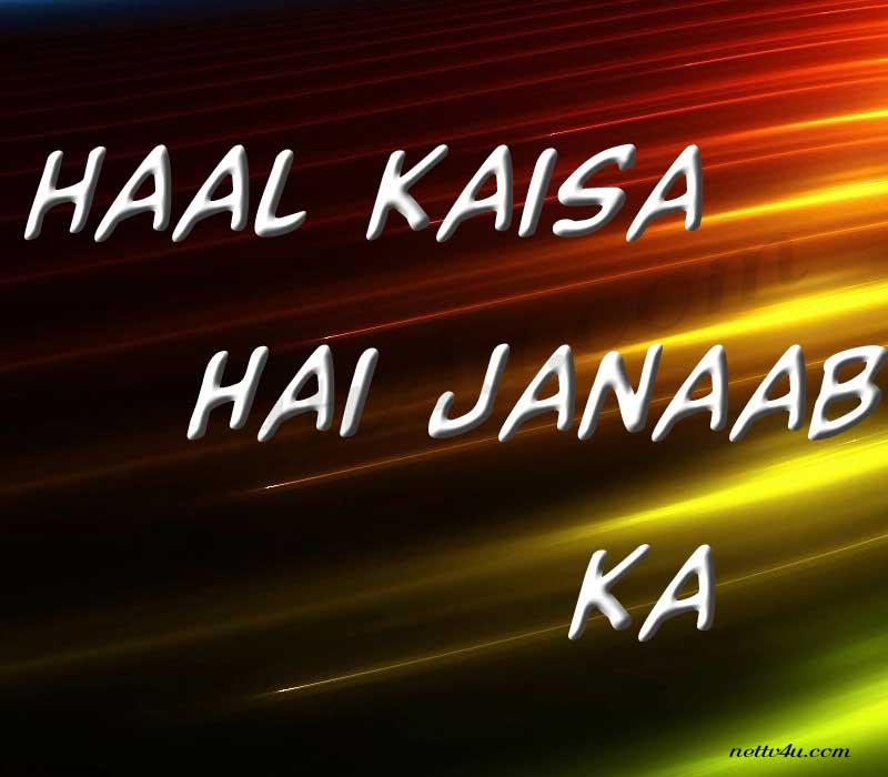 Haal Kaisa Hai Janaab Ka
