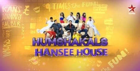 Hamshakals Hansee House