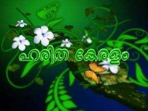 Harithakeralam