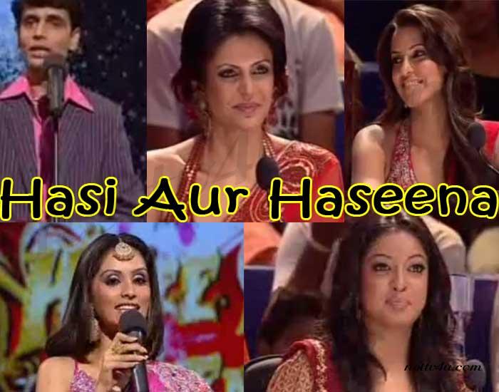 Hasi Aur Haseena