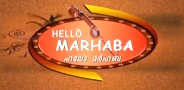 Hello Marhaba