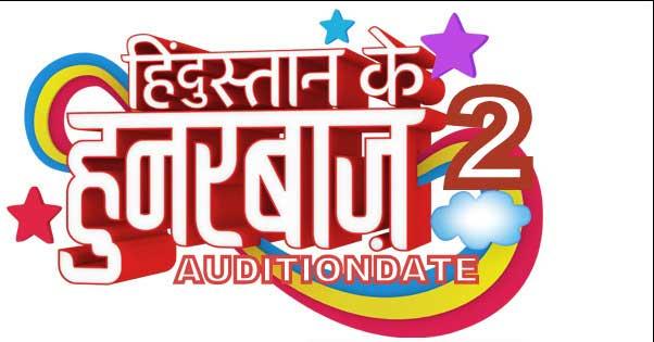 Hindustan Ke Hunarbaaz Season 2