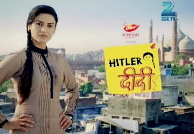 Hitler Didi
