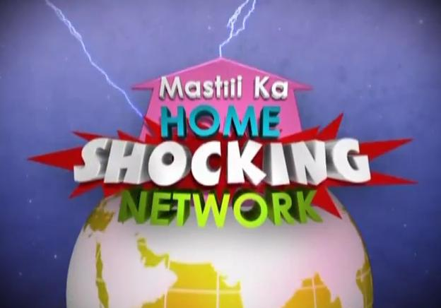 Home Shocking Network