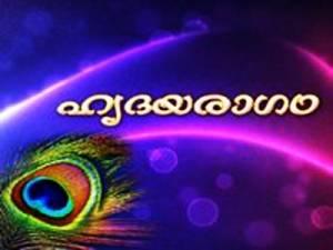 Hridayaragam