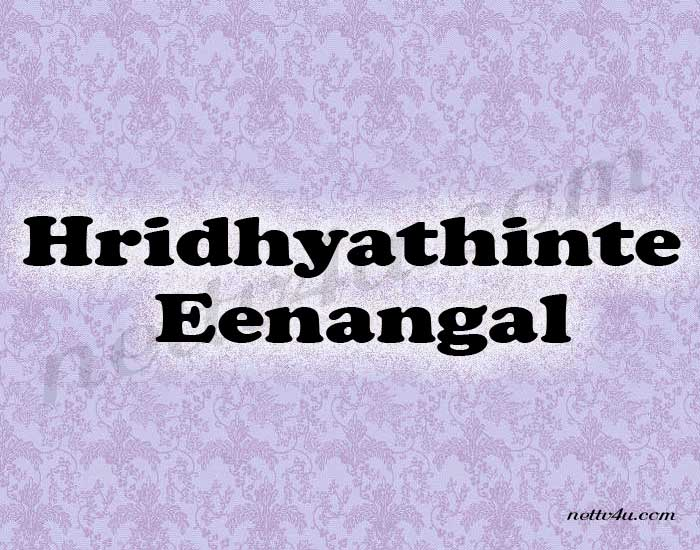 Hridhyathinte Eenangal