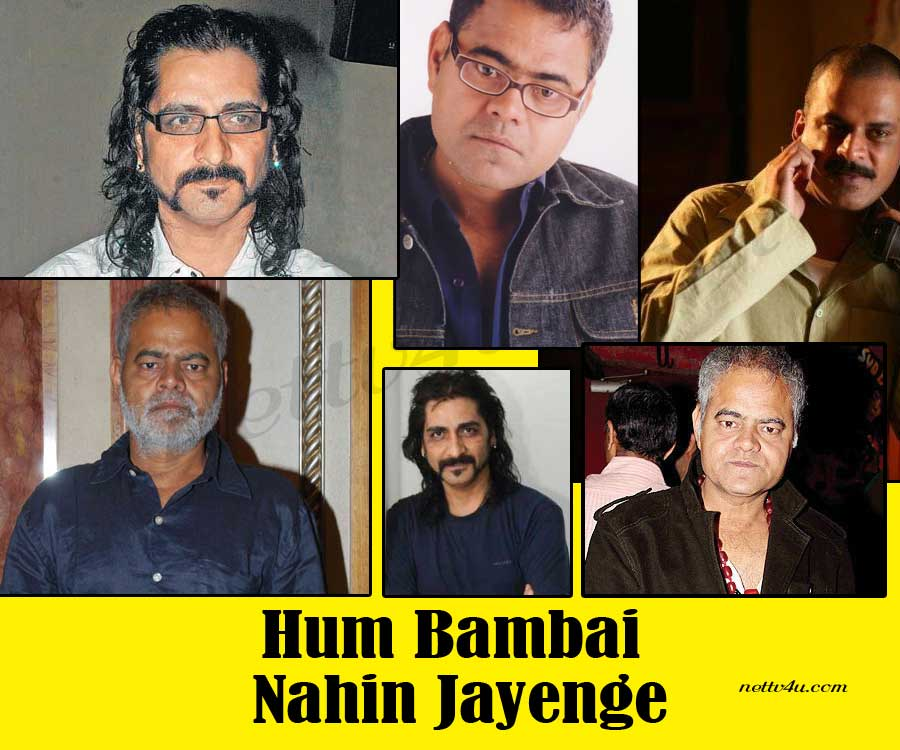 Hum Bambai Nahin Jayenge