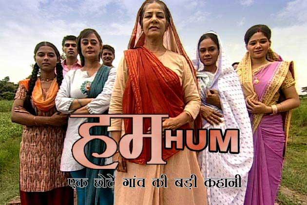 Hum - Ek Chote Gaon Ki Badi Kahani