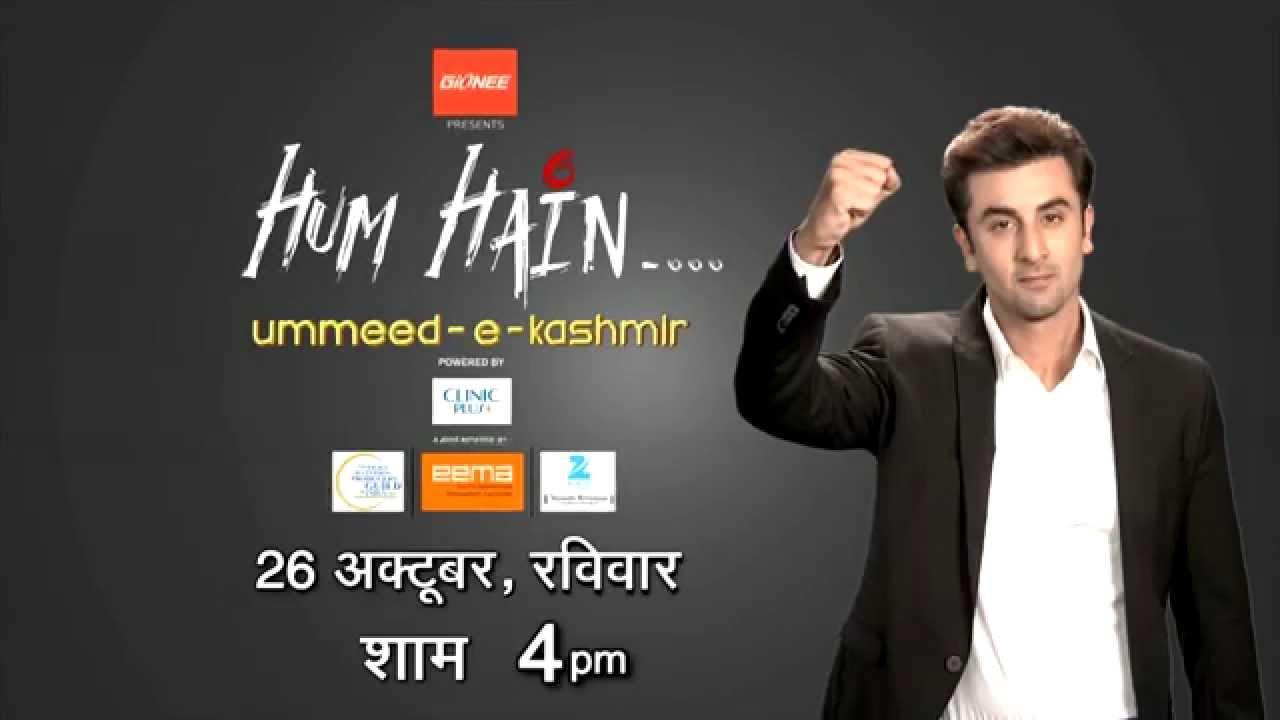 Hum Hain Ummeed E Kashmir
