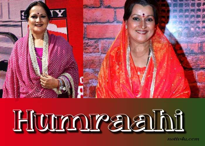 Humrahi