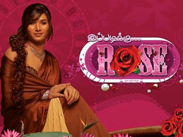 Ippadikku Rose