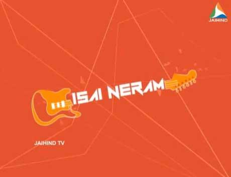Isai Neram