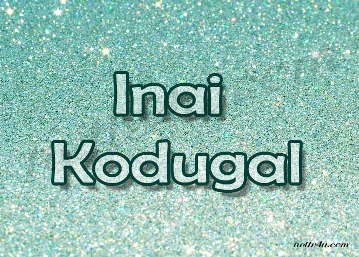Inai Kodugal 09-05-2016 Polimer tv Serial 09-05-16 Episode 01