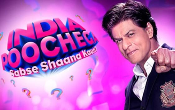 India Poochega Sabse Shaana Kaun?