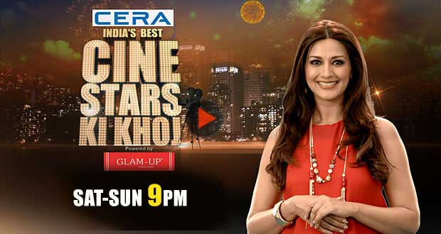 Indias Best Cinestars Ki Khoj 3