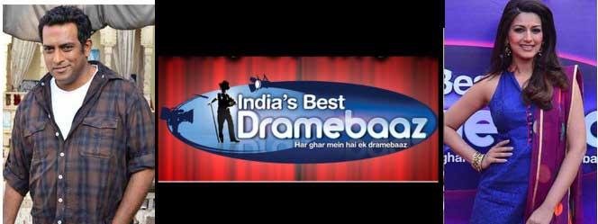 Indias Best Dramebaaz Season 1