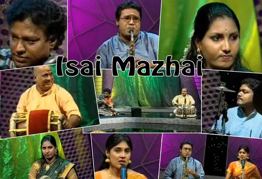 Isai Mazhai