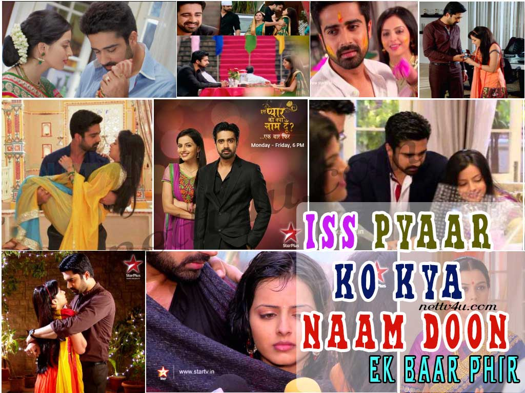 Iss Pyaar Ko Kya Naam Doon - Hindi TV Adda - Written