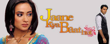 Jaane Kya Baat Hui