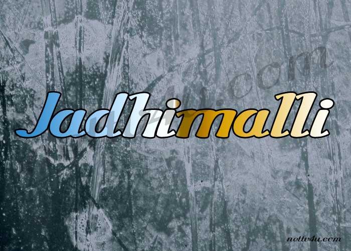 Jathi Illadha Malli