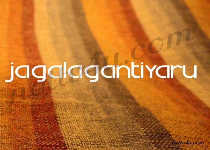 Jagalagantiyaru