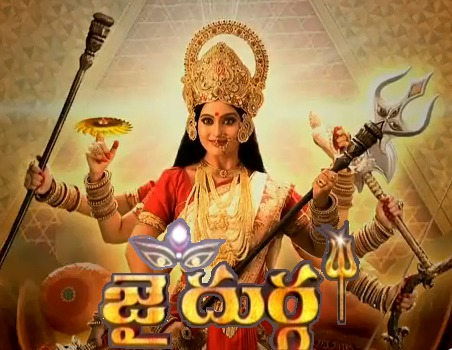 Jai Durga