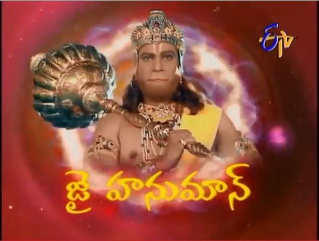 Jai Hanuman Telugu