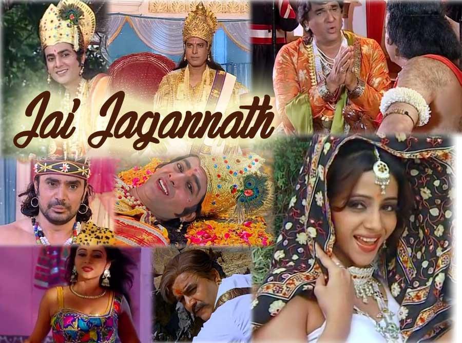 Jai Jagannatha