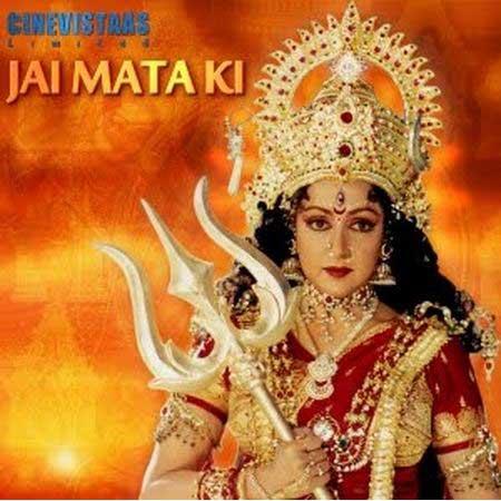 Jai Mata Ki