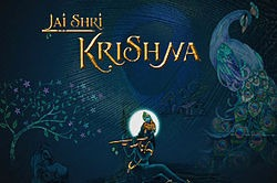 Jai Shri Krishna - Hindi