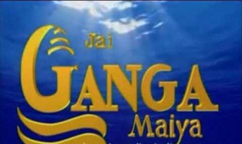 Jai Ganga Maiya