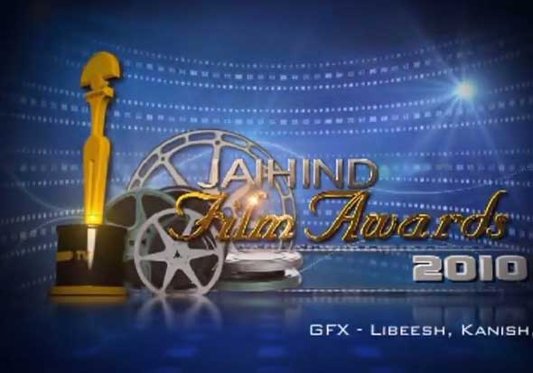Jaihind Film Awards 2010
