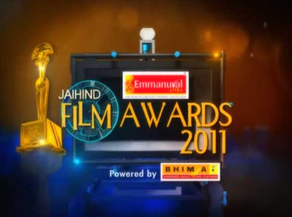 Jaihind Film Awards 2011