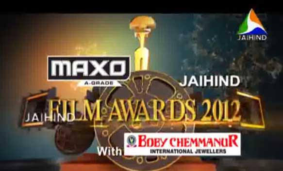 Jaihind Film Awards 2012