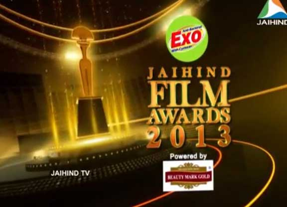 Jaihind Film Awards 2013