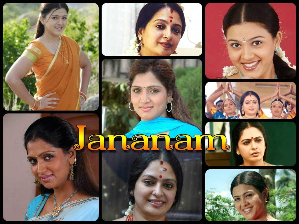 Jananam