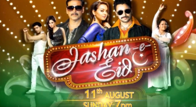 Jashan E Eid