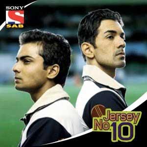 Jersey No 10