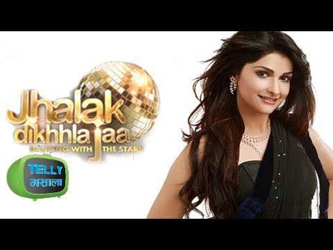 Jhalak Dikhhla Jaa Season 2