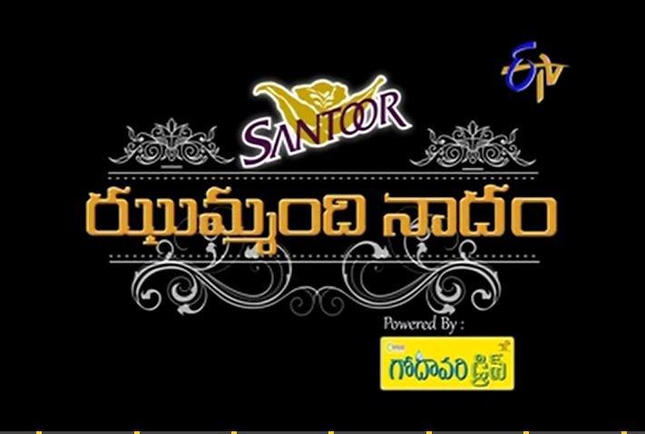 Jhummandhi Naadam Season 2