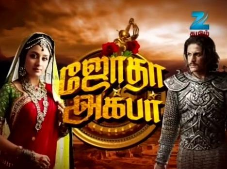 Jodha Akbar - Tamil