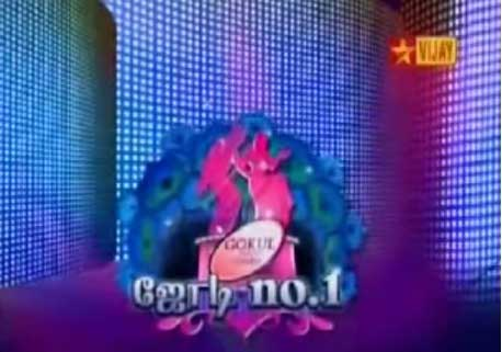Jodi No 1 Season 4